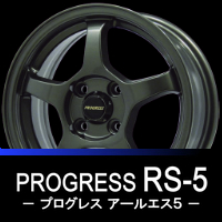 PROGRESS RS-5